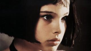 ナタリー・ポートマン 映画「レオン」